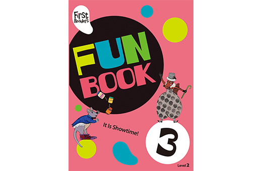frs-BusyBook-3권 표지