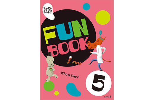 frs-BusyBook-5권 표지