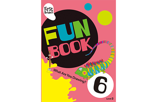 frs-BusyBook-6권 표지
